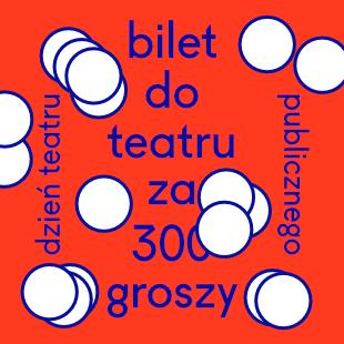 300gr-bnr-300x300.png