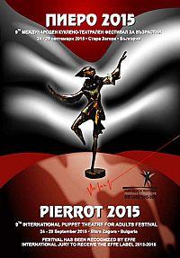 Pierrot2015.jpg